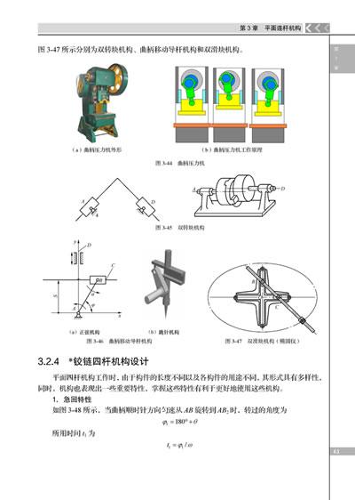 1 液压泵     10.2.2 液压马达     10.2.3 液压缸     10.2.