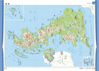 《英国地图册》中国地图出版社