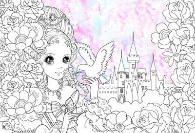 梦幻新娘(200个超可爱公主造型配合8个跨幅拉页设计