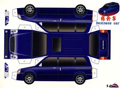 汽车三维图高清图片