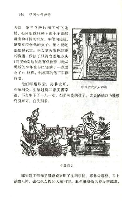 中国香艳全书在线阅读