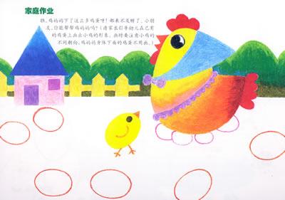 简笔画abc(动物画法植物画法)