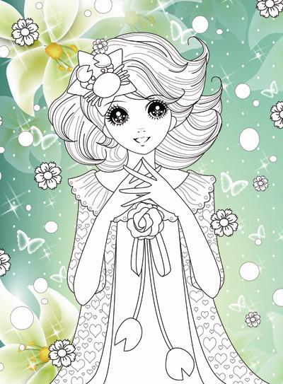 俏公主涂色2 星座美少女 汪曼玲 9787536558519
