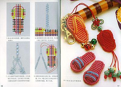 中国结绳编金鱼图解