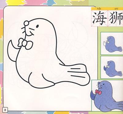 《乐学乐画》动物系列目前推出十个,小海豚是最受小朋友欢迎的一款.