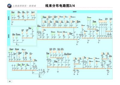 《汽车电路图集及维修案例分析:欧美车系